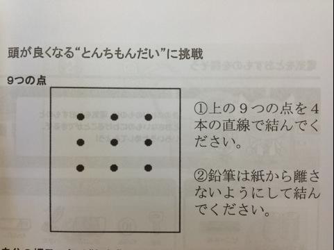 20120526-103523.jpg